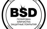 Фото Автомойка ИП Мальцев С.В., г. Бобруйск, ул. Западная
